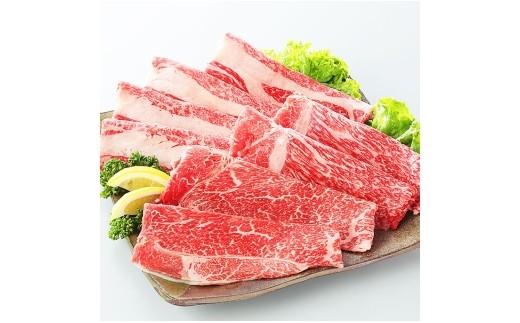 B13 なぎビーフ(奈義和牛)