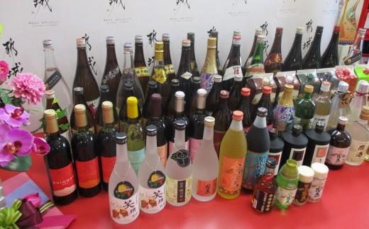 T176(12)-2002_都城の酒蔵大集合!焼酎とワインの定期便(12ヶ月)