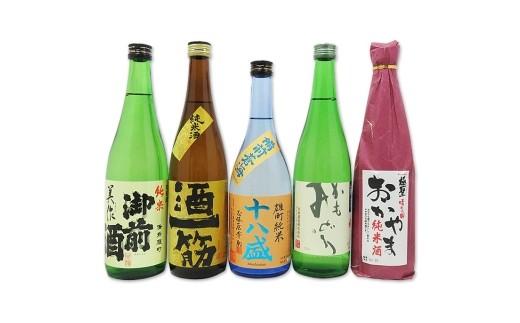 B14 岡山純米酒 5本セット