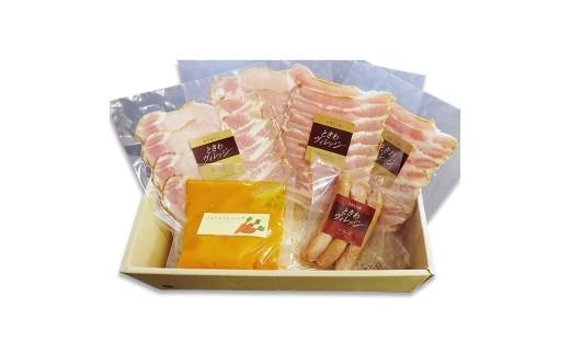 A15 三元豚ハム&ベーコン&ソーセージ