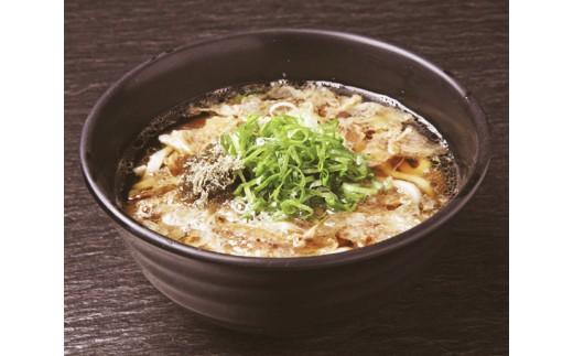 A-17 KASUYA 乾麺かすうどん2食詰合せ