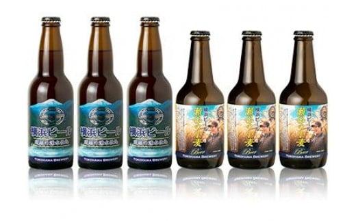 横浜ビールのイチオシ!自慢の銘柄ビール2種セット【要冷蔵】