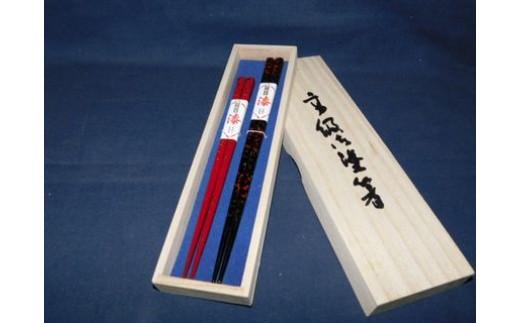 C185 津軽塗 夫婦箸 呂・赤