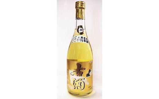 白狼古酒1996年醸造720ml IWC金メダル、 甘酒750gD