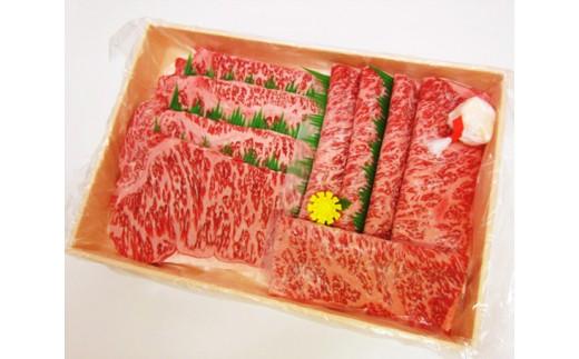 C-21 国産黒毛和牛サーロインステーキとロースすきしゃぶ肉詰合せ