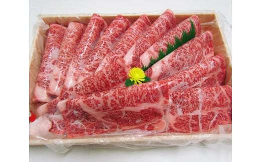 C-32 国産黒毛和牛 すきしゃぶ肉 1kg
