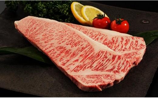 C-60 美しい霜降り♡濃厚な美味さ!!「佐賀牛」ステーキ 200g×2枚