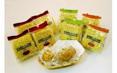 北海道ラ-メン工場16食入り(乾麺)