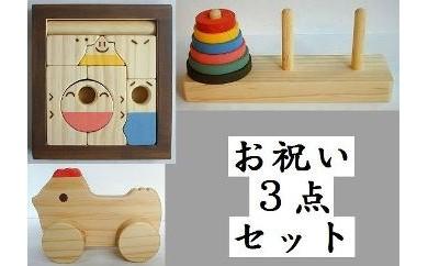 木のおもちゃ「コロポコ積木パズル(ミニミニ)&脳活ディスクパズル(6枚)&コッコちゃんS」3点セット