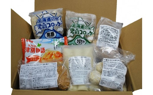 H-001 サンマルコ食品 冷凍食品の詰め合わせ