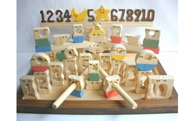 木のおもちゃ「コロポコ積木パズル(デラックス)1~10」