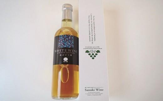 A-12讃岐の白ワイン