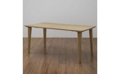 栗の木のダイニングテーブル W150