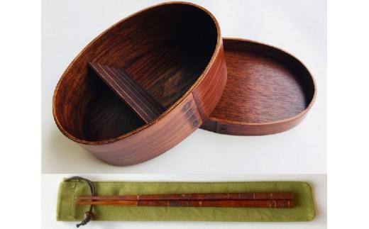 木製漆塗りわっぱ弁当箱・箸・箸袋セット  B-402