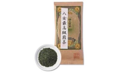 高級煎茶100g