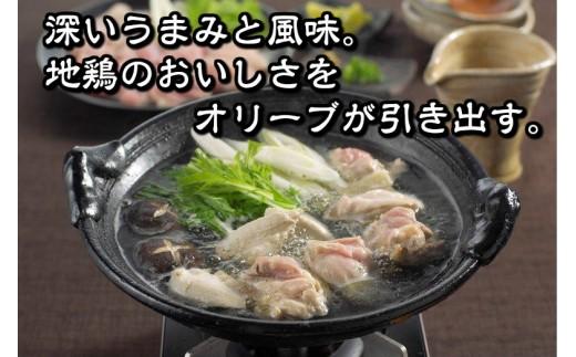 【B-12】オリーブ地鶏 讃岐コーチン もも肉 2kg