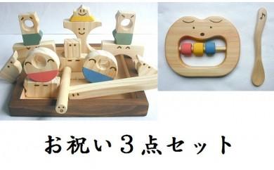 木のおもちゃ「コロポコ積木パズル(ショート)&ワンニャン歯がため&楓の子供スプーン」3点セット