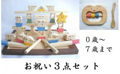 木のおもちゃ「コロポコ積木パズル(スーパー)&ワンニャン歯がため&楓の子供スプーン」3点セット