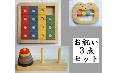 木のおもちゃ「スライドパズル&脳活ディスクパズル(6枚)&ワンニャン歯がため」3点セット
