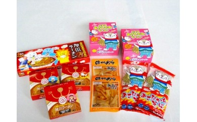 あさっぴ-詰め合わせ14食入り(乾麺)