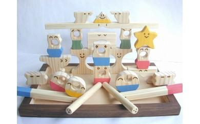 木のおもちゃ「コロポコ積木パズル(スーパー)」