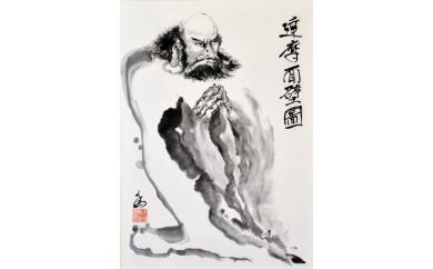仏画「少林寺達磨面壁図」