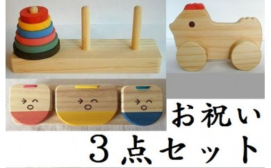 木のおもちゃ「脳活ディスクパズル(6枚)&三連カスタくん&コッコちゃんS」3点セット