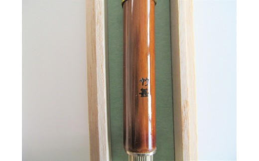 【M-1】竹甚工房 万年筆① ~世界に一つだけの手作りペン~