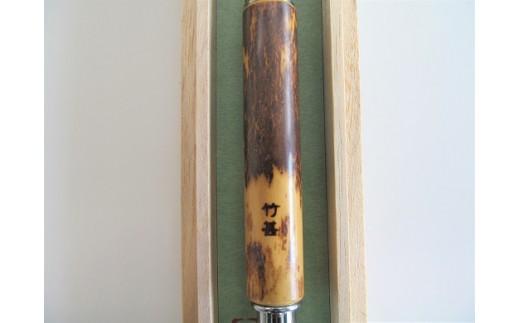 【M-2】竹甚工房 万年筆② ~世界に一つだけの手作りペン~