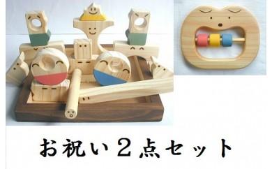 木のおもちゃ「コロポコ積木パズル(ショート)&ワンニャン歯がため」2点セット
