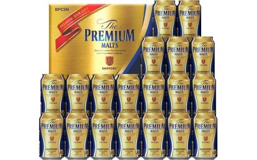 『ザ・プレミアム・モルツ ビールセット(19缶)』
