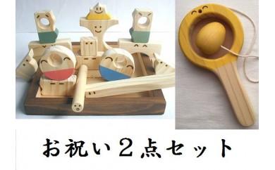 木のおもちゃ「コロポコ積木パズル(ショート)&たまごキャッチくん」2点セット