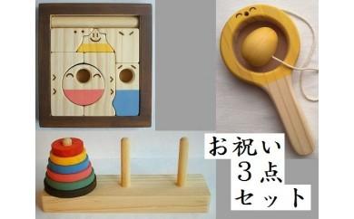 木のおもちゃ「コロポコ積木パズル(ミニミニ)&脳活ディスクパズル(6枚)&たまごキャッチくん」3点セット