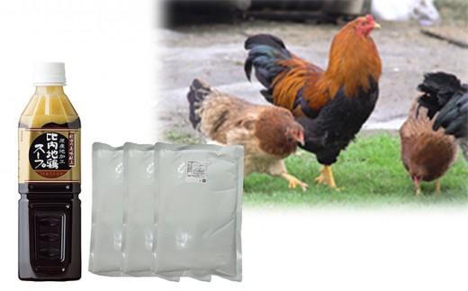 [№5879-1045]産直比内地鶏 水炊きスープ3kgと濃縮スープ500g