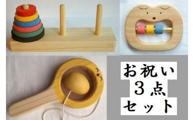 木のおもちゃ「脳活ディスクパズル(6枚)&ワンニャン歯がため&たまごキャッチくん」3点セット