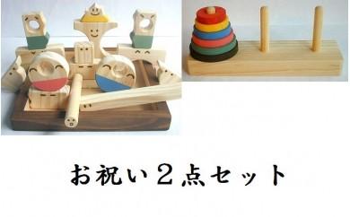木のおもちゃ「コロポコ積木パズル(ショート)&脳活ディスクパズル(6枚)」2点セット