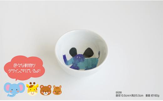 FC01 【波佐見焼】子供用食器 きりんさんセット 名入れ(ひらがな)無料【陶房 青】-3