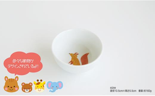 FC02 【波佐見焼】子供用食器 くまさんセット 名入れ(ひらがな)無料【陶房 青】-3