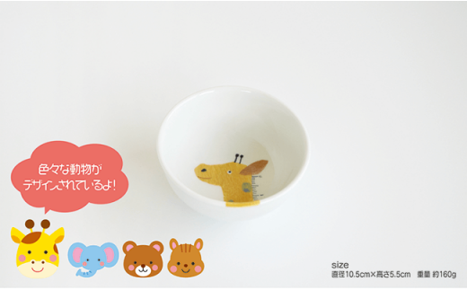 FC03 【波佐見焼】子供用食器 ぞうさんセット 名入れ(ひらがな)無料【陶房 青】-3