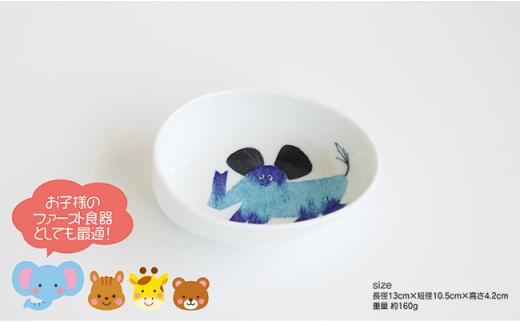 FC02 【波佐見焼】子供用食器 くまさんセット 名入れ(ひらがな)無料【陶房 青】-4