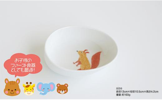 FC01 【波佐見焼】子供用食器 きりんさんセット 名入れ(ひらがな)無料【陶房 青】-4