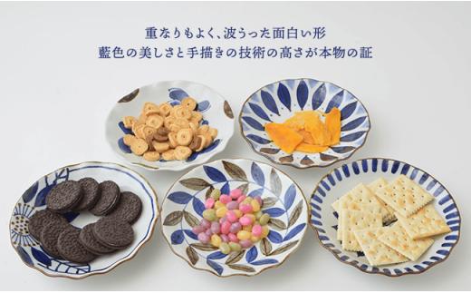 PA50 【波佐見焼】 藍の器シリーズ 銘々皿 5枚セット【福田陶器店】-4