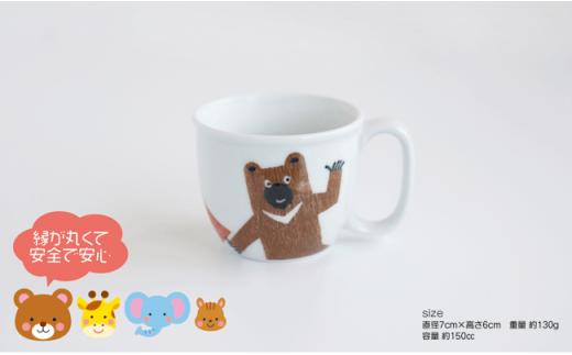 FC01 【波佐見焼】子供用食器 きりんさんセット 名入れ(ひらがな)無料【陶房 青】-5