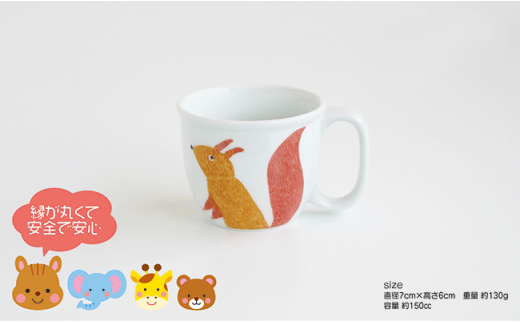 FC03 【波佐見焼】子供用食器 ぞうさんセット 名入れ(ひらがな)無料【陶房 青】-5