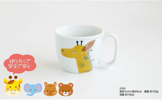 FC02 【波佐見焼】子供用食器 くまさんセット 名入れ(ひらがな)無料【陶房 青】-5