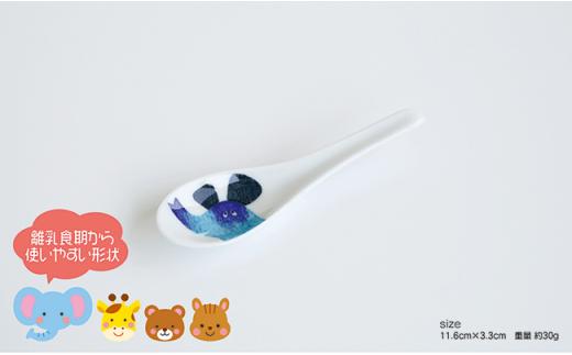 FC03 【波佐見焼】子供用食器 ぞうさんセット 名入れ(ひらがな)無料【陶房 青】-6
