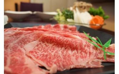 ◆黒毛和牛 近江牛 【特上霜降】 ロース しゃぶしゃぶ用 500g 冷蔵