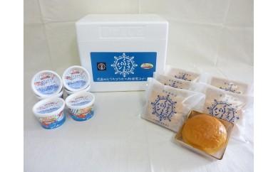 美味しさ色々!アイスなくりーむパン+ジェラートセットB