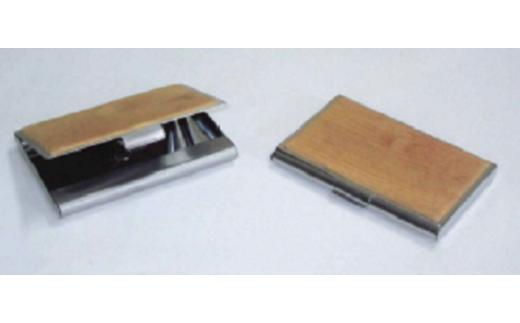 銘木カードケース(名刺入れ)