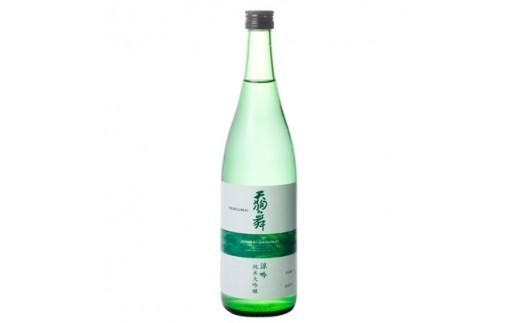 <白山の地酒>天狗舞の季節限定品「天狗舞 「涼吟」純米大吟醸 1.8L」《夏季》【1039085】